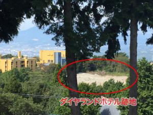 ダイヤランド廃墟ホテル跡地(2015年10月)