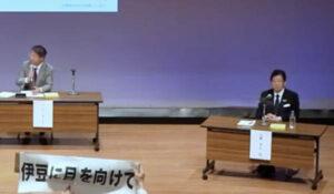 知事選討論会(2021年5月26日)